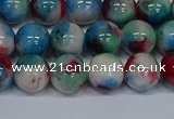 CMJ732 15.5 inches 10mm round rainbow jade beads wholesale