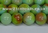 CMJ740 15.5 inches 12mm round rainbow jade beads wholesale