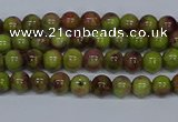 CMJ743 15.5 inches 4mm round rainbow jade beads wholesale