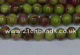 CMJ744 15.5 inches 6mm round rainbow jade beads wholesale