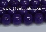 CMJ75 15.5 inches 12mm round Mashan jade beads wholesale