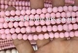 CMJ821 15.5 inches 6mm round matte Mashan jade beads wholesale