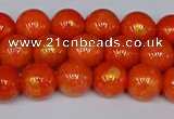 CMJ931 15.5 inches 6mm round Mashan jade beads wholesale