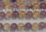 CMQ216 15.5 inches 8mm round multicolor quartz gemstone beads