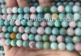CMQ467 15.5 inches 8mm round mixed gemstone beads wholesale