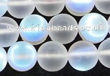 CMS1509 15.5 inches 12mm round matte synthetic moonstone beads