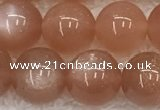 CMS1899 15.5 inches 12mm round moonstone gemstone beads