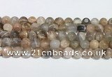 CMS2013 15.5 inches 12mm round moonstone gemstone beads