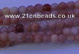 CMS501 15.5 inches 4mm round moonstone beads wholesale
