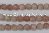 CMS752 15.5 inches 7mm round natural moonstone beads wholesale