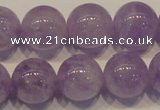 CNA304 15.5 inches 16mm round natural lavender amethyst beads