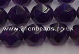 CNA939 15.5 inches 12mm faceted nuggets amethyst gemstone beads