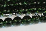 CNC440 15.5 inches 4mm round dyed natural white crystal beads