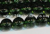 CNC443 15.5 inches 10mm round dyed natural white crystal beads