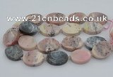 CNG5747 15.5 inches 25*35mm - 30*40mm freeform pink opal beads