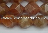 CNG7298 15.5 inches 12mm faceted nuggets sunstone beads