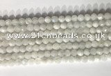 CNG9050 15.5 inches 6mm faceted nuggets white moonstone gemstone beads