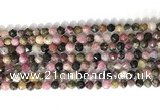 CNG9056 15.5 inches 6mm faceted nuggets tourmaline gemstone beads
