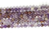 CNG9062 15.5 inches 8mm faceted nuggets purple phantom quartz beads