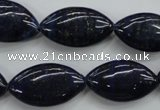 CNL953 15.5 inches 14*25mm marquise natural lapis lazuli gemstone beads