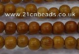 CNW02 15.5 inches 6mm round nangka wood beads wholesale