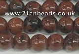 COB750 15.5 inches 4mm round mahogany obsidian beads wholesale