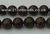 COB801 15.5 inches 6mm round red snowflake obsidian beads