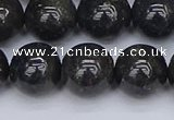 COP1444 15.5 inches 12mm round blue opal gemstone beads