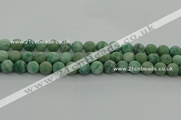 CQJ234 15.5 inches 12mm round matte Qinghai jade beads