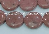 CRC207 16 inches 20mm flat round rhodochrosite gemstone beads