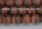 CRC916 15.5 inches 9mm round natural rhodochrosite beads