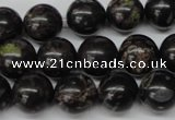 CRO308 15.5 inches 12mm round plum blossom jade beads wholesale
