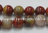CRS04 15.5 inches 12mm round rainbow stone beads wholesale