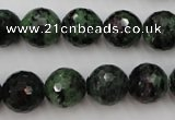 CRZ741 15.5 inches 11mm faceted round ruby zoisite gemstone beads