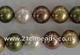 CSB1108 15.5 inches 12mm round mixed color shell pearl beads