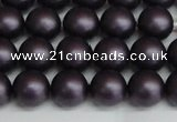 CSB1447 15.5 inches 8mm matte round shell pearl beads wholesale