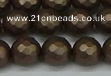 CSB1925 15.5 inches 14mm faceted round matte shell pearl beads