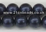 CSB2341 15.5 inches 6mm round wrinkled shell pearl beads wholesale