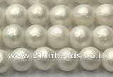 CSB2360 15.5 inches 4mm round matte wrinkled shell pearl beads