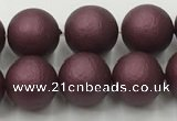 CSB2452 15.5 inches 8mm round matte wrinkled shell pearl beads