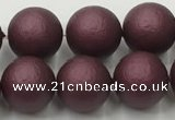 CSB2453 15.5 inches 10mm round matte wrinkled shell pearl beads