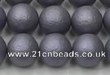 CSB2482 15.5 inches 8mm round matte wrinkled shell pearl beads
