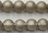 CSB2500 15.5 inches 4mm round matte wrinkled shell pearl beads