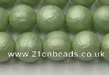 CSB2532 15.5 inches 8mm round matte wrinkled shell pearl beads