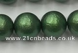 CSB2544 15.5 inches 12mm round matte wrinkled shell pearl beads