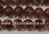 CSS553 15.5 inches 7mm round natural golden sunstone beads