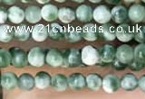 CTG2008 15 inches 2mm,3mm Qinghai jade beads