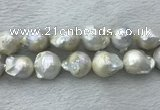 FWP363 15 inches 18mm - 22mm baroque freshwater nucleated pearl beads